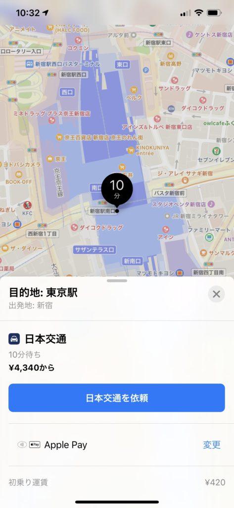 iPhoneのApple標準マップの画面_5