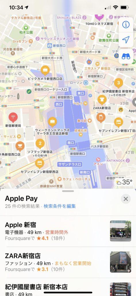 iPhoneのApple標準マップの画面_6