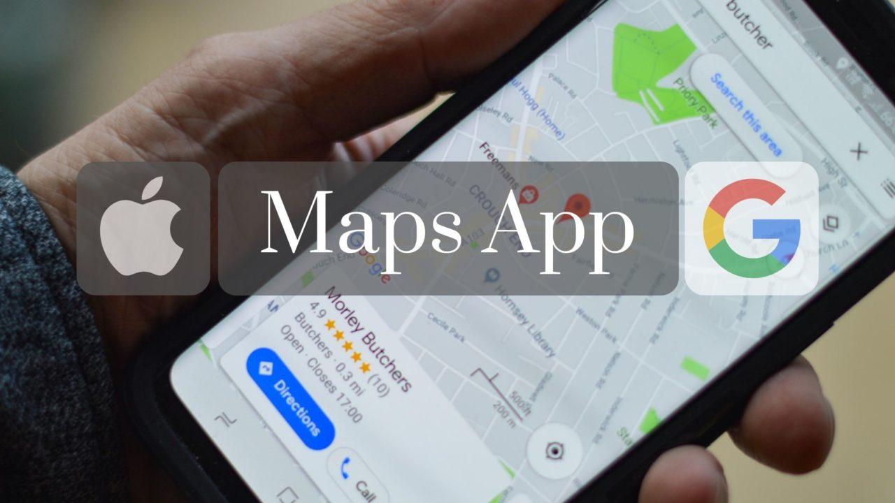【iPhone】Apple標準マップが大進化!使い方をマスターするのは今?