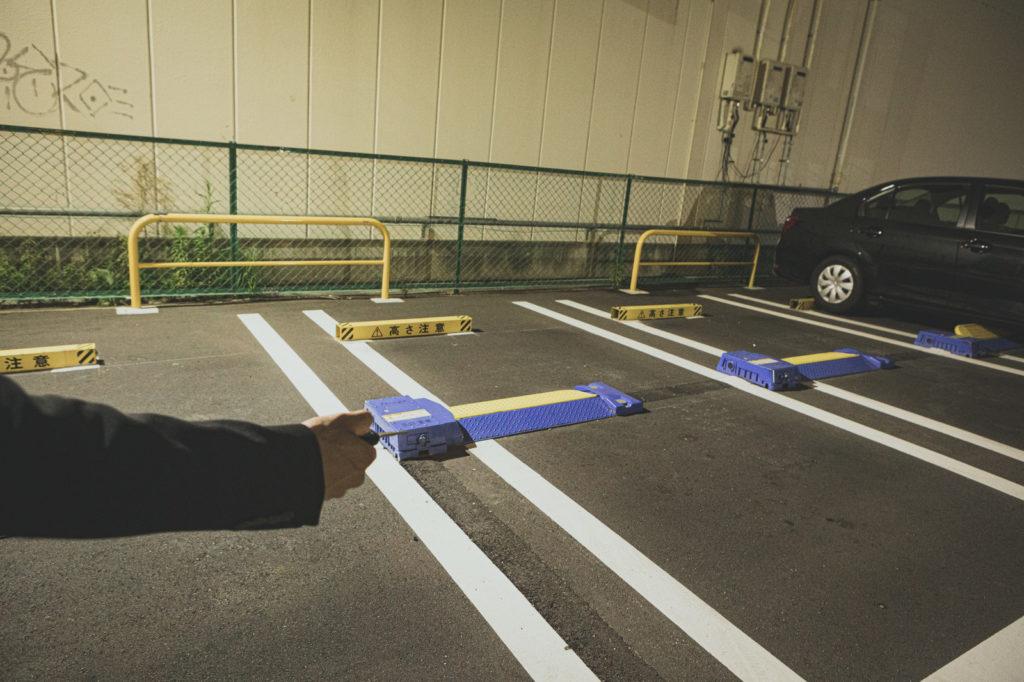 駐車場問題の対処法