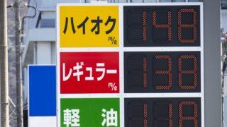 車の燃費を5%向上させるのに必要なコト。実践してる人は少数です。