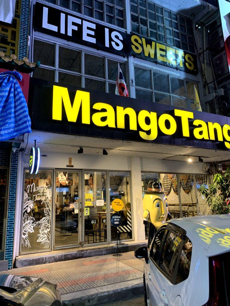Mango Tango(スイーツ)