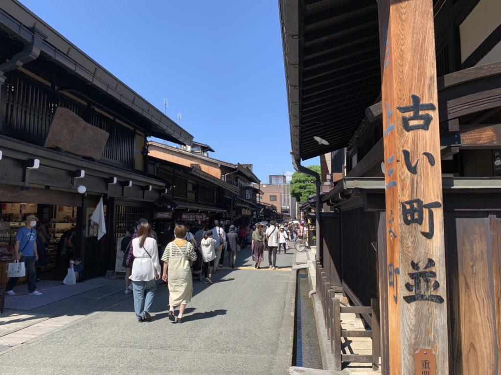 飛騨牛食べ歩き!古い街並み「飛騨高山」の楽しみ方