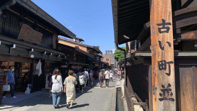 飛騨高山で食べ歩き。総額3000円で飛騨牛尽くしができます。