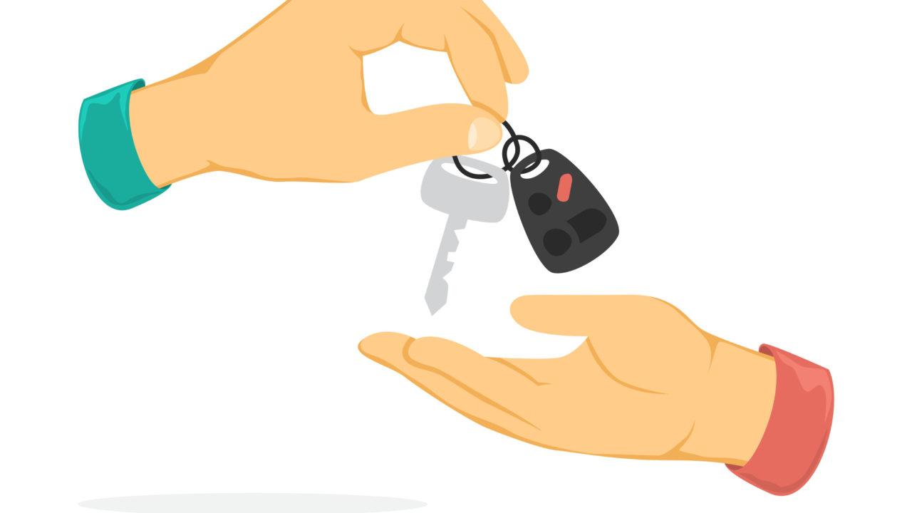 車のキーを渡す