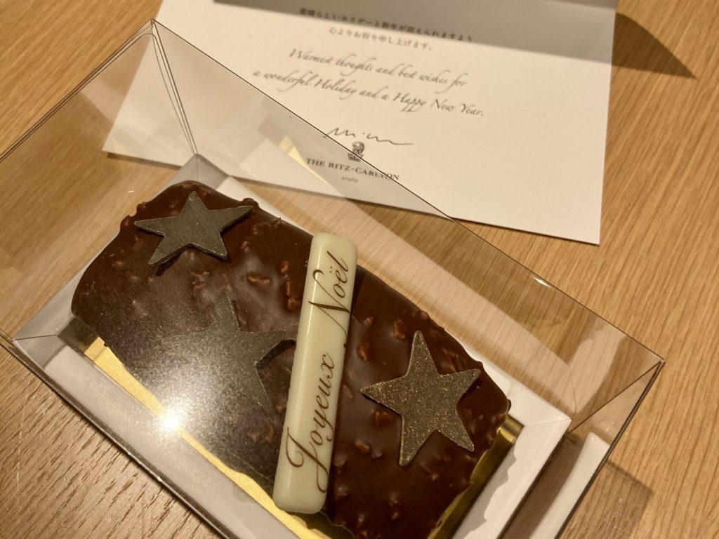 ザ・リッツ・カールトン京都のケーキ