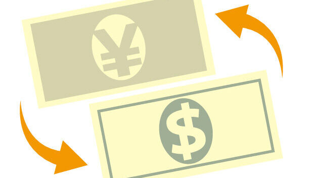 お金の両替