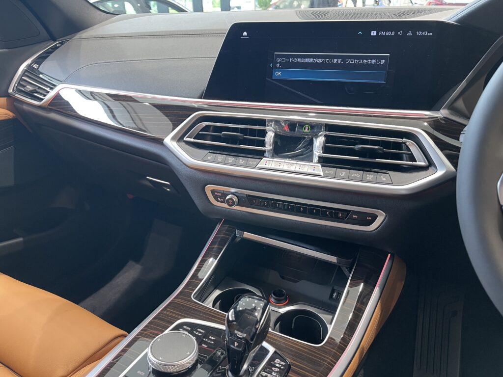 新型BMW X5 M50iのセンターコンソール周辺1